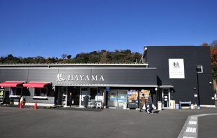 SHOPPING PLAZA HAYAMA STATION